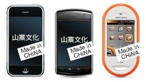 celulares xing-ling