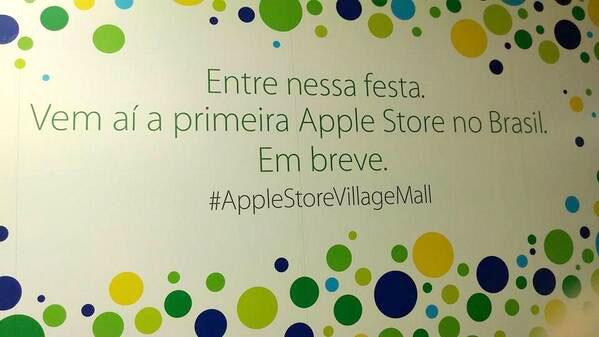 Apple Store Rio