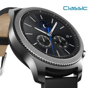 Samsung Gear S3 - Releases November 18th 2016