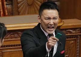 山本太郎,中核派