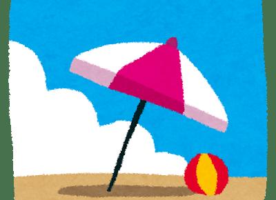 海の日,食べるもの
