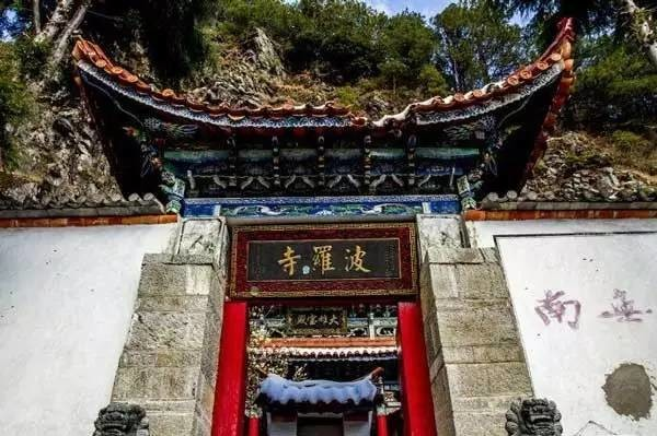yunnan - blog être bien