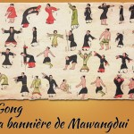 Qi Gong de la bannière de Mawangdui