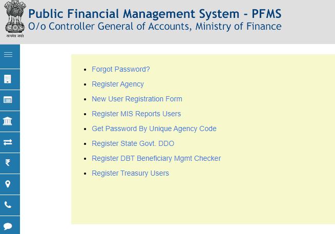 PFMS Registration Form