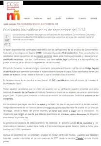 pantallazo-publicadas-calificaciones-septiembre-ccse-instituto-cervantes