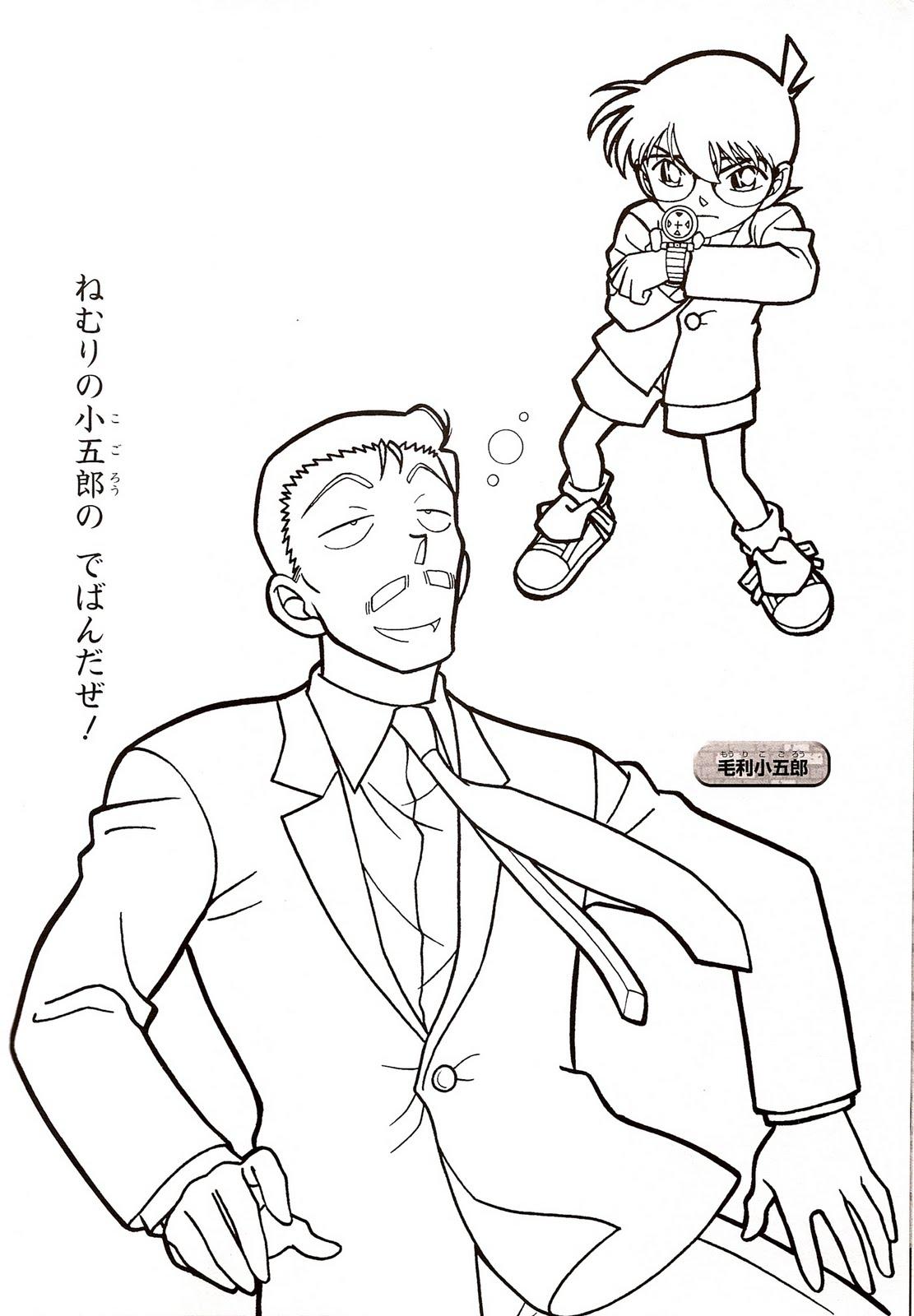 명탐정코난 작화감독 아오노 아츠시 버전 색칠공부 모음 : 네이버 블로그