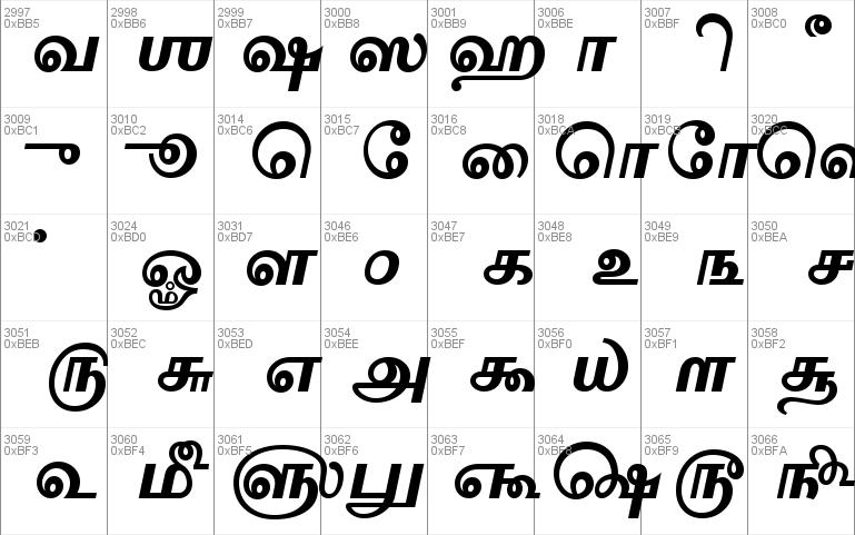 Logo script modern handwriting wedding display calligraphy bold brush all. Vijaya Font Free For Personal