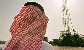 S Oil field
