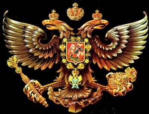 Imp Russia