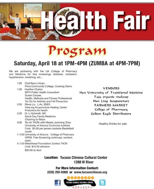 Chinesehealthfairprogram