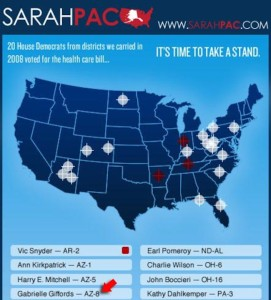 SarahPac