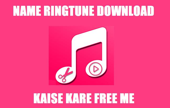 name ringtone mp3 download kaise kare