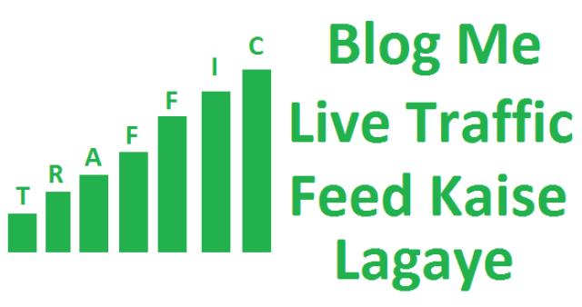 Blog Me Live Traffic Feed Kaise Lagaye