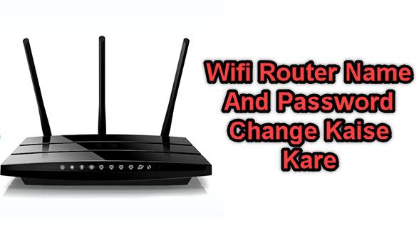 wifi password change kaise kare