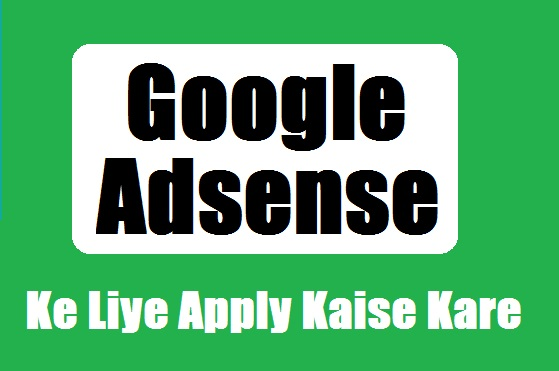 google adsense account apply