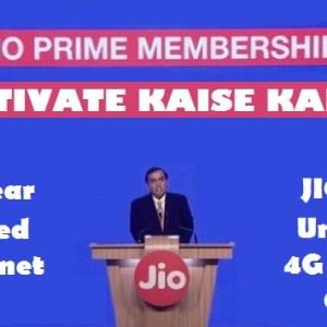 Jio Prime Memership Activate