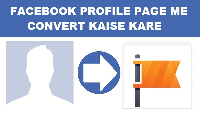 facebook profile id page me convert kaise kare