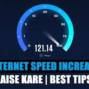 internet speed increase kaise kare