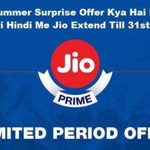 jio-summer-surprise-offer
