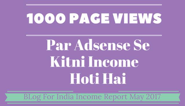 1000 Page views Se Kitni Income Hoti Hai