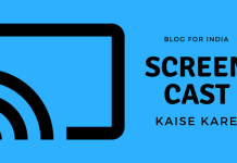 Mobile Screen Cast