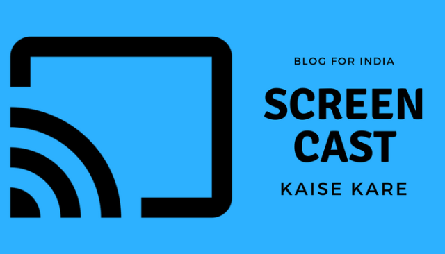 Mobile Screen Computer Me Cast Kaise Kare