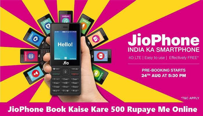 Jio Phone Online Book