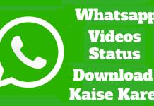 whatsapp video status download kaise kare