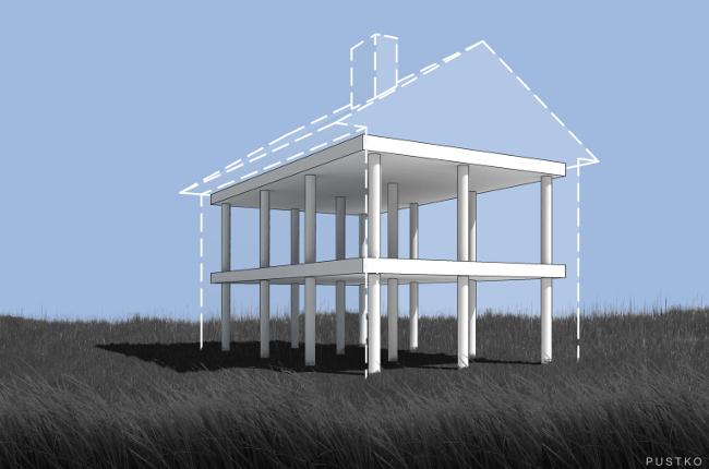 fundacion-arquia-blog-arquitectura-ana-tovar-pustko