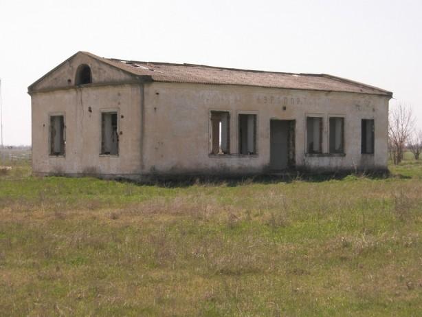 Аэропорт | Крым. Джанкойский район