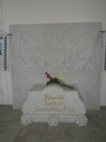 Могила Богдана Хмельницкого в Свято-Ильинской церкви