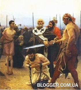 И. Репин | Николай Мирликийский избавляет от смерти трех невинно осужденных