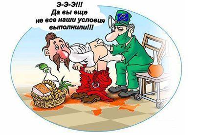 евроинтеграция евро украинец