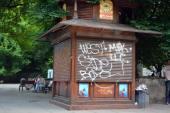 Львов, графитти4