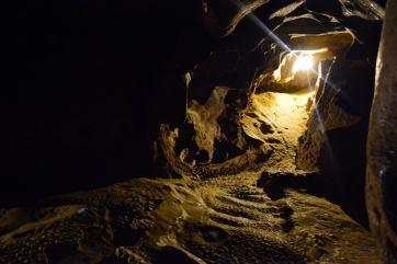 Хрустальная пещера, Кривче