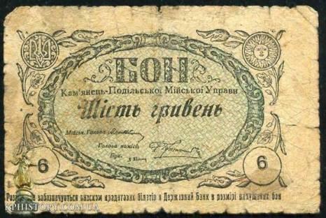 гроші україна