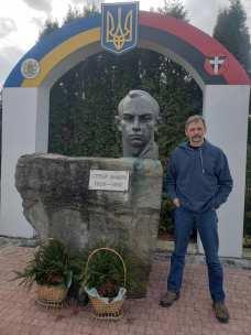 Музей садиба Степана Бандери