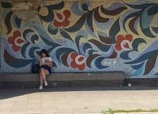 зупинка мозаїка