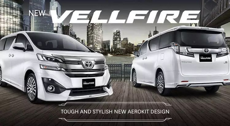 harga mobil all new vellfire kelebihan dan kekurangan grand veloz terbaru 2018 toyota
