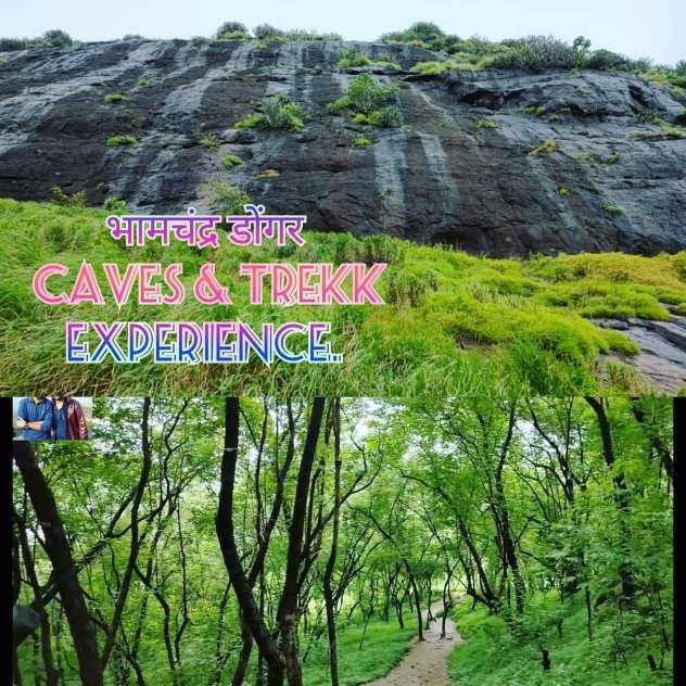 Bhamchandra Dongar Caves