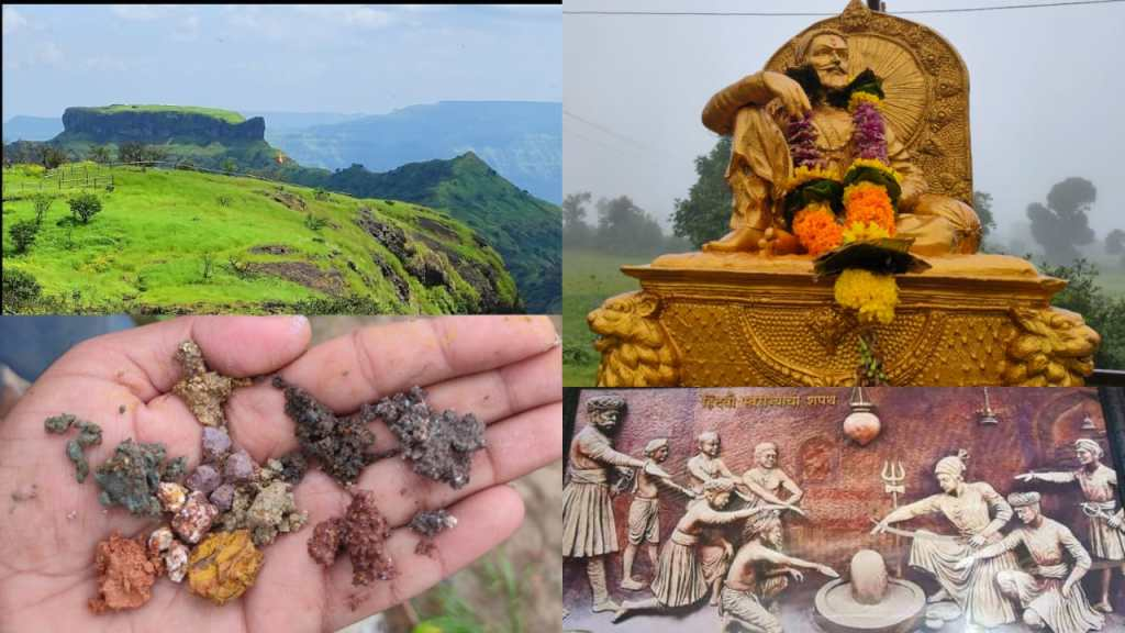 Raireshwar Fort information & History in Marathi - रायरेश्वर किल्ला