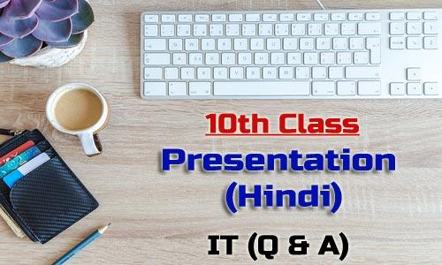 10th Class Presentation Hindi