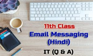 11th Class Email Messaging Hindi