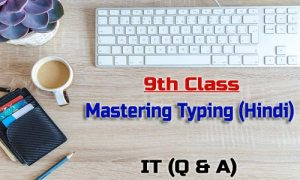 9th class Typing master in hindi