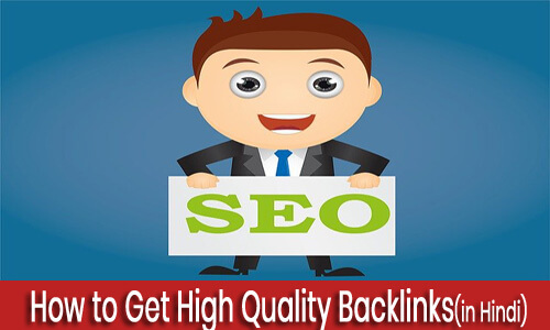How to Get High Quality Backlinks in Hindi