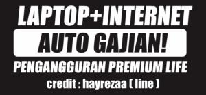 Kaos Laptop Internet Auto Gajian Pengangguran Premium Life 6