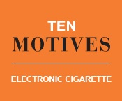 Ten-Motives-Electronic-Cigarette