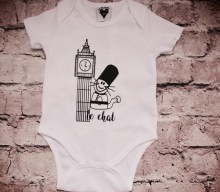 Blogger @FrenchieMummy UK Giveaway: Win a baby vest worth £15 – Closes 06/19/2017