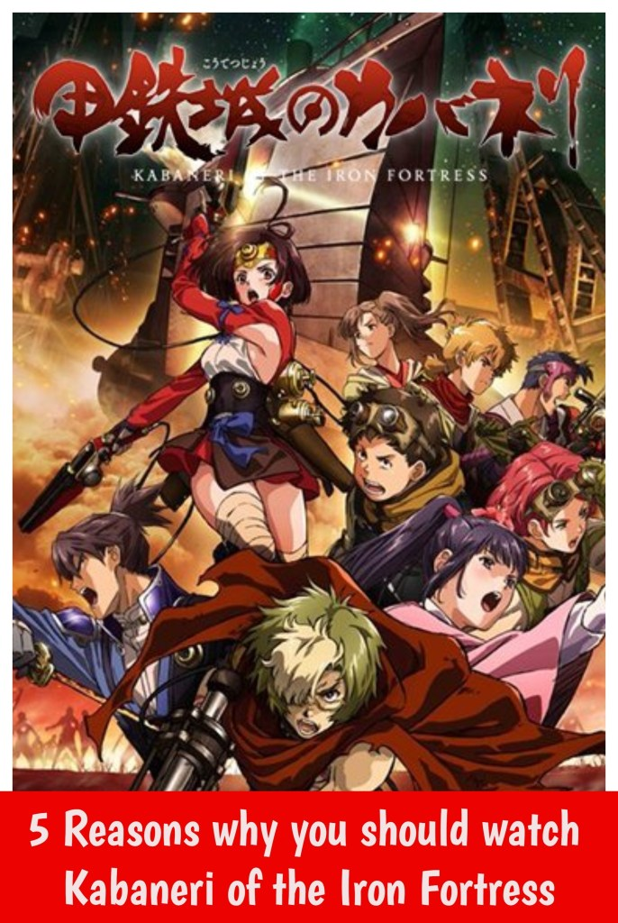 5 Reasons why you should watch Kabaneri of the Iron Fortress | Anime