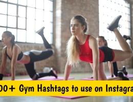 gym hashtags